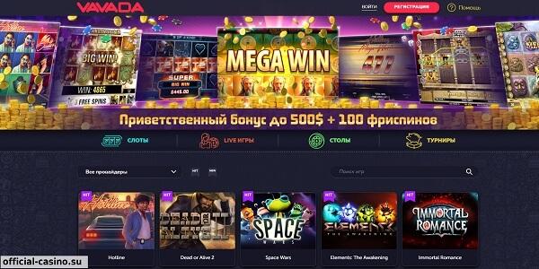 казино онлайн играть официальный сайт